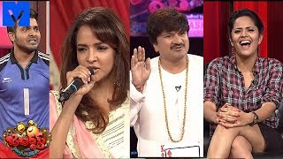 "getlinkyoutube.com-Jabardasth ""Lakshmi Manchu as Judge"" 