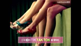 getlinkyoutube.com-new SNSD, Lee min ho, and kim hyun joong 2014