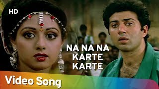 getlinkyoutube.com-Na Na Na Karte Karte Ikrar Kar Liya -  Sridevi - Sunny Deol - Ram Avataar - Old Hindi Songs {HD}