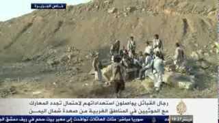 getlinkyoutube.com-القبائل تحشد وتستعد لاقتحام صعده اذا رفض الحوثيين فك حصار دماج