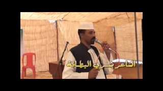 بشري البطانة في كلية النيل ..استقبال الدفعة الخامسة 2012