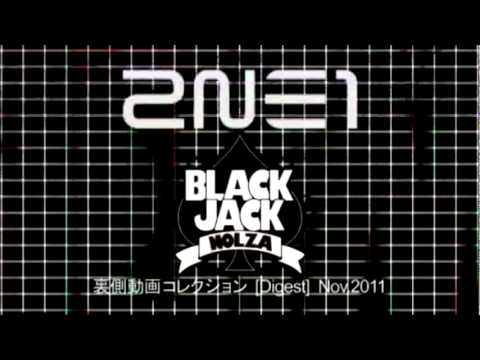 2NE1 BLACKJACK NOLZA Comment