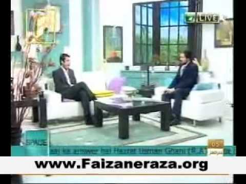 ARY News Anchor Iqrar ul Hassan presenting Naat in Q Tv morning Show by