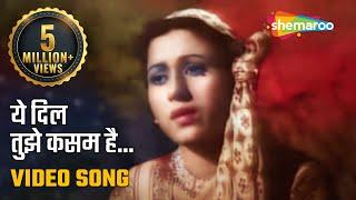 Ai Dil Tujhe Kasam Hai - Madhubala - Dulari - Bollywood Songs - Lata Mangeshkar
