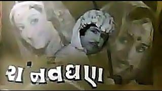 getlinkyoutube.com-Ra Navghan | 1956 | Full Gujarati Movie | Asha Rani, Dalpatram