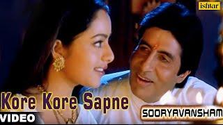 Kore Kore Sapne Full Video Song : Sooryavansham | Amitabh Bachchan, Soundarya |