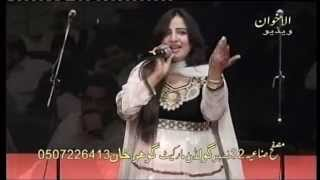 getlinkyoutube.com-Nelo pashto songs 1
