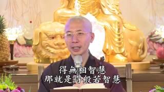 23/4/2014 - 定弘法师讲: 占察忏略释 (有字幕)