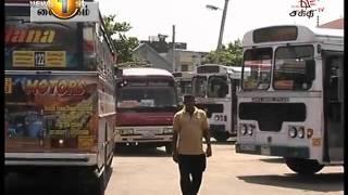 Prime Time Shakathi Tv Sunrise News 18th November 2015 clip 03
