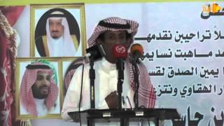 getlinkyoutube.com-قصيدة الشاعر عايد الطشل وفخر بقبيلة البقوم