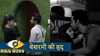 Bigg Boss 11 | Bandgi-Puneesh romance in bathroom | 11 Nov 2017
