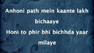 getlinkyoutube.com-Ek Din Bik Jayega Mati Ke Mol - Dharam Karam (1975)