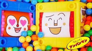 getlinkyoutube.com-アンパンマン おもちゃアニメ くるくるおかおキューブ しょくぱんまん&アンパンマン 食玩 歌 映画 テレビ Anpanman Toys