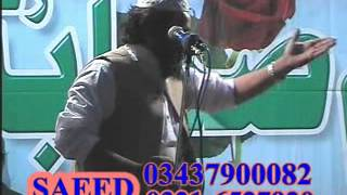 Masroor Nawaz ( Son of Molana Haq Nawaz Jhangvi ) in La,al Masjid Jhang City on 26/01/2012