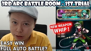 getlinkyoutube.com-第3部・バトルルーム ・ 第一の戦域【ブレフロ】3rd Arc's Battle Room - 1st Trial 1st Try Clear Walkthrough (Brave Frontier)