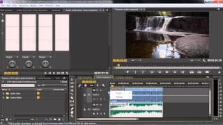getlinkyoutube.com-Adobe Premiere Pro CC Tutorial | Adjusting Audio Volume And Panning In The Timeline