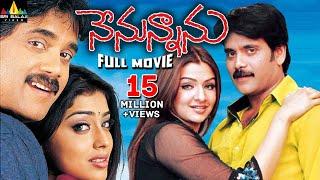 Nenunnanu Full Movie | Nagarjuna, Aarti Aggarwal, Shriya | Sri Balaji Video