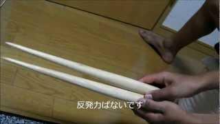 太鼓の達人 マイバチの作り方
