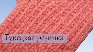 getlinkyoutube.com-Вязание спицами для начинающих  Турецкая резинка