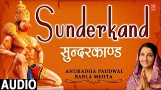 getlinkyoutube.com-Sunder Kand By Anuradhad Paudwal, Babla Mehta I Full Audio Song I Art Track
