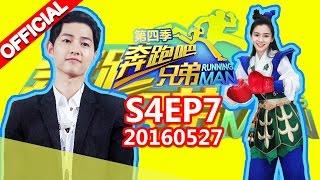 getlinkyoutube.com-[ENG SUB FULL] Running Man China S4EP7 20160527【ZhejiangTV HD1080P】Ft. Song Joong ki, Zhang Yuqi