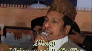 Urdu Naat(Hum Gunha Gaaron Ko)Alhaaj Rafiq Zia.By Visaal