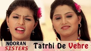 getlinkyoutube.com-Nooran Sisters Best Song - Jyoti And Sultana Nooran - Latest Punjabi Sufi Songs - Sagahits