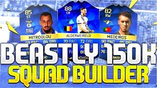 getlinkyoutube.com-BEASTLY 150K SQUAD BUILDER!!! Ft. TOTS Alderweireld & TOTS Mitroglou | FIFA 16 Ultimate Team