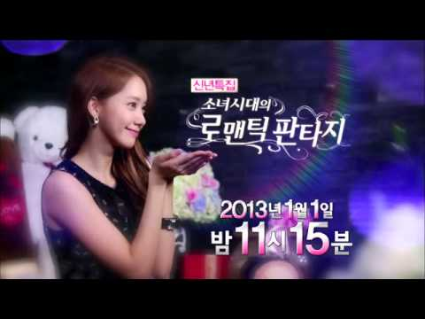 [Preview] 121229 MBC Romantic Fantasy - SNSD Ft. EXO-K