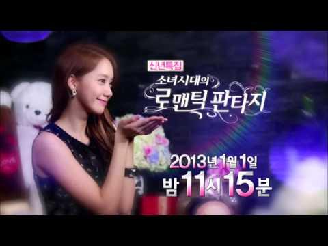 [Preview] 121229 MBC Romantic Fantasy - SNSD Ft. EXO-K