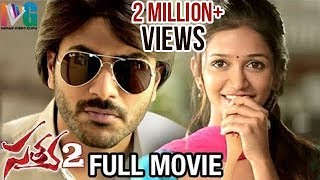 getlinkyoutube.com-Satya 2 Telugu Full Movie HD | Sharwanand | Anaika Soti | Anjali Gupta | RGV