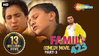 getlinkyoutube.com-Superhit Punjabi Comedy Movie - Family 423 - Part 3 of 9 - Gurchet Chittarkar