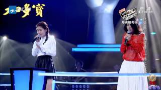 getlinkyoutube.com-张碧晨, 魏雪漫 - 一路上有你 (中国好声音第三季, 优化版)