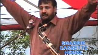Zakir Saqlain Ghallu-wapsi