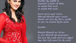 getlinkyoutube.com-Liyathambara   Athma Liyanage   Edited by SI VIDEOS