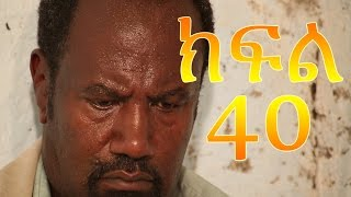 Meleket drama part 40