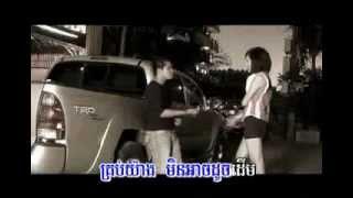 getlinkyoutube.com-Kuma khmer music មិនអាចដូចដើម - គូម៉ា