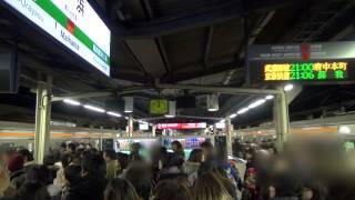 getlinkyoutube.com-夜の舞浜駅、帰宅ラッシュ!