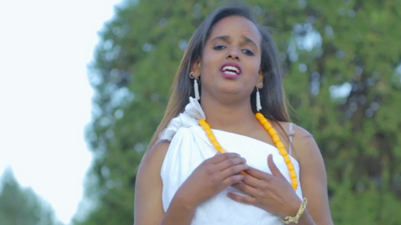 Minew Shewa Tube Ethiopian Music : Ahmad Abdulla (Naannooyyee) - New