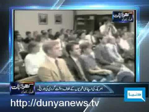 Dunya TV-Khari Baat Lucman Kay Saath-11-05-2011-Pt-1/4