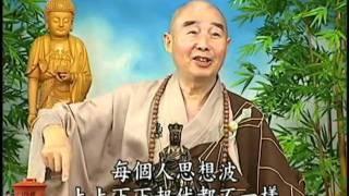 getlinkyoutube.com-《無量壽經》(30/188) 淨 空 法 師 主 講