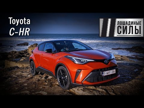 Toyota C-HR Premium Launch Edition
