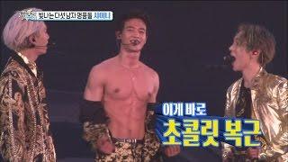 getlinkyoutube.com-【TVPP】SHINee - Comeback Concert Spot, 샤이니 - 빛나는 다섯 남자! 샤이니의 뜨거웠던 컴백 콘서트 현장 @ Section TV