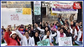100 Shehar 100 Khabar: Students Demonstrate A Protest In Patna