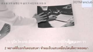 getlinkyoutube.com-[Thai Sub] Yoo Youngjin, D.O. - Tell me (what is love)