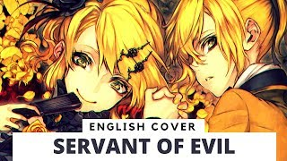 getlinkyoutube.com-Servant of Evil (English Classical Ver.) 【Frog】