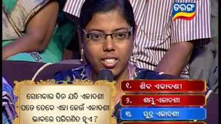 getlinkyoutube.com-Sadhaba Bohu Season 4 Ep 42