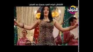 getlinkyoutube.com-حماده الليثي علي رمش عيونها من فيلم القشاش