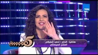 getlinkyoutube.com-5 مووواه - المنتج أحمد السبكى يعلن عن مفاجأة لإيمى سمير غانم وحسن الرداد على الهواء