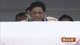 BSP Chief Mayawati Addresses A Mega Rally In Lucknow